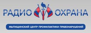 ЦПП Радиоохрана